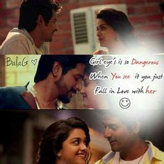 film romantic seru this song is so touching enakku onnum kavalai illa podi