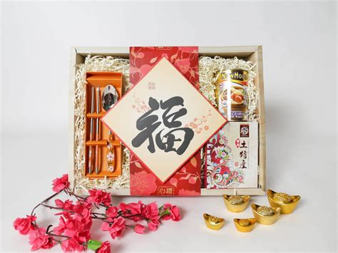 new year gift box singapore new year hers in singapore simply her
