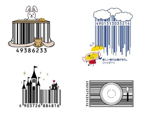 barcode tattoo reading level free cross tattoos design the bar code tattoo