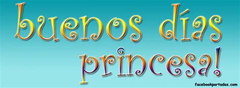imagenes animadas de buenos dias princesa buenos dias princesa