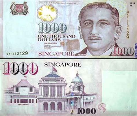 currency sgd singapore dollar 1000