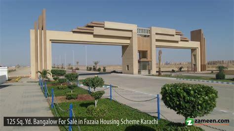 appartment sale 125 sq yd double storey bungalow fazaia housing scheme