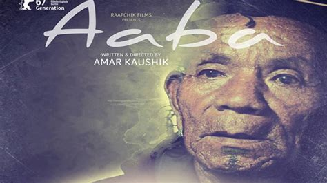 film ziro aaba the only indian film at 67th berlin international