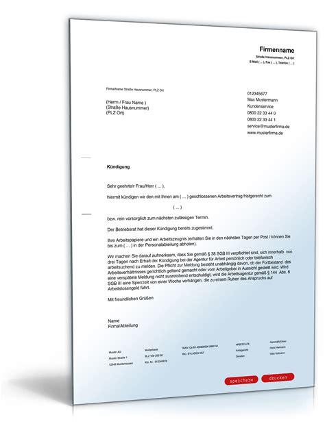 Vorlage Kündigung Arbeitsvertrag Probezeit Arbeitnehmer K 252 Ndigung Arbeitsvertrag Arbeitnehmer Muster
