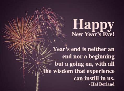 Happy New Years Eve 2017! ? WeNeedFun
