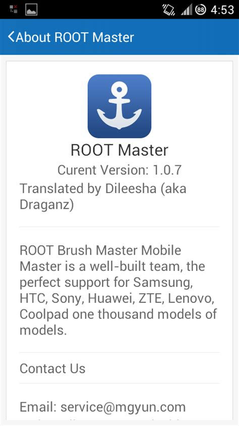 master key root apk app root all devices rootmaster android development and hacking