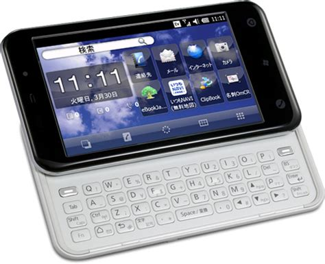 lg working on qwerty smartphone