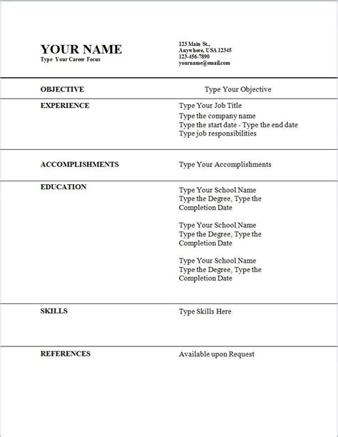 how to write a resume for dummies how to build a resume for dummies r 233 sum 233 templates