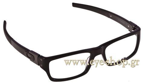 Frame Oakley Muffler Logo oakley muffler frame size