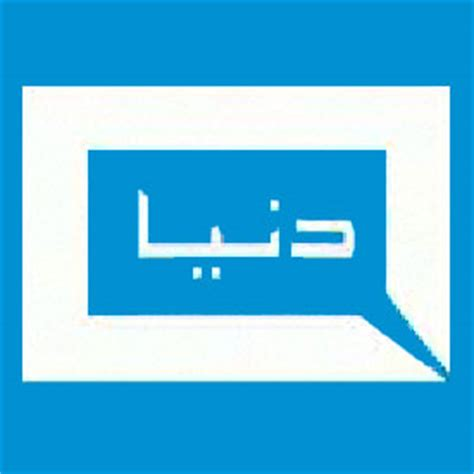 watch dunya tv news channel online live streeming | home