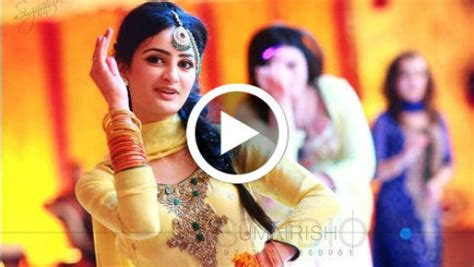Wedding Song New by Beautiful Mehndi On New Songs Dailymotion