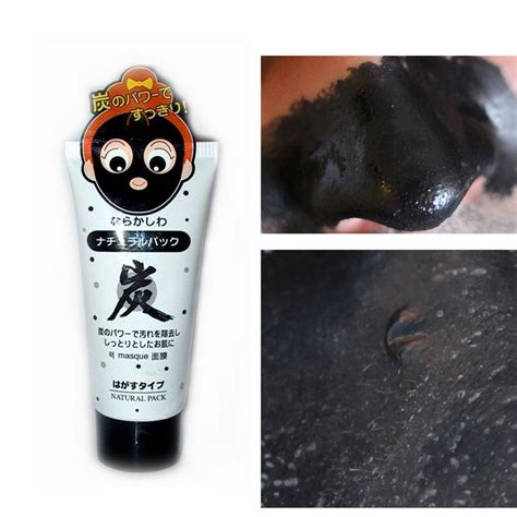 Promo Bioaqua Charcoal Mask Black Mask Masker Arang pilaten black mask 2016 thailand original daiso japan cleaning black skin charcoal