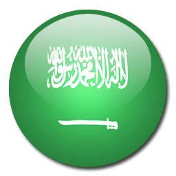 consolato algerino arabia saudita