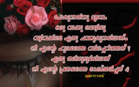 Wedding Wishes Card By Club Malayalam by Malayalam Messages Www Imgkid The Image Kid