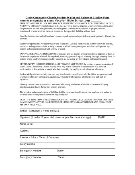 personal property release form template form property release form