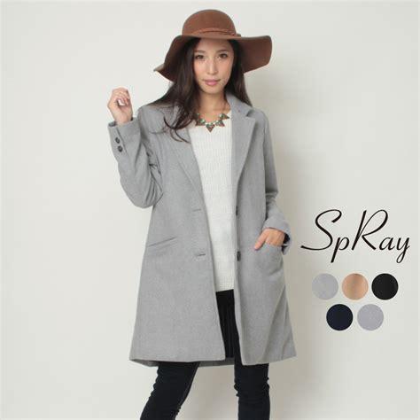 List Sprei チェスターコート 品番 sprw0000190 spray スプレイ のレディースファッション通販