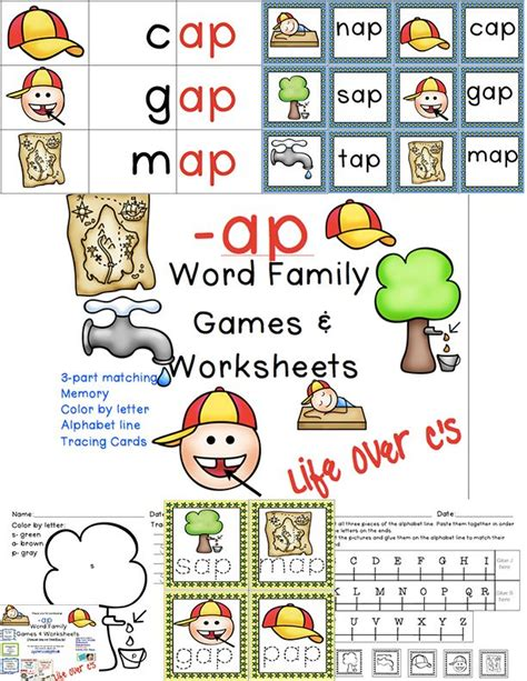 word family worksheets 3 letter 17 best images about word families on each day activities and word families