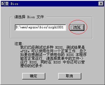psx4droid bios scph1001 bin download