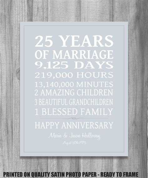 SILVER 25th Anniversary Gift Personalized Our by