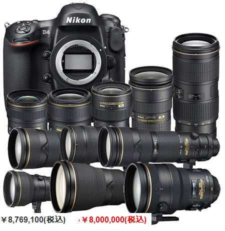 Lensa Nikon Frame lensa lengkap nikon dari sebuah toko di jepang