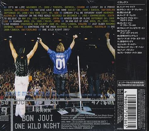 Cd Bon Jovi One Live 1985 2001 Cetakan Pertama bon jovi one live 1985 2001 japanese cd album cdlp 364276