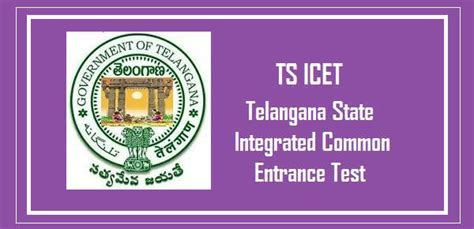Entrance For Integrated Mba by Ts Icet 2017 Application Form Eligibility How To Apply