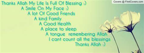 allah blessing quotes quotesgram