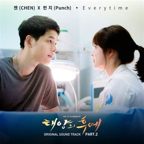 download mp3 free ost descendants of the sun chen punch everytime descendants of the sun ost