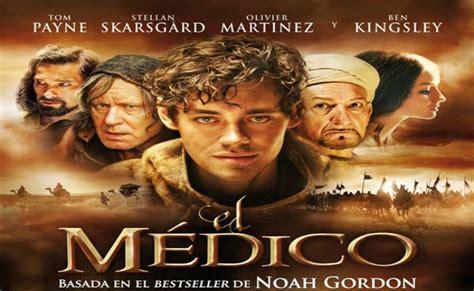 el medico image gallery el medico