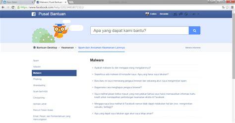 fb help cara mengamankan akun facebook dari malware guru galeri
