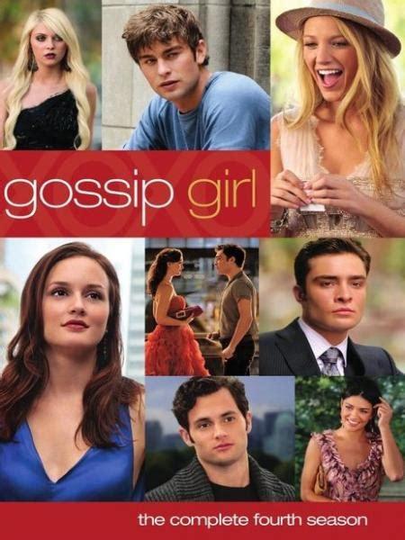 Gossip girl streaming online season 5
