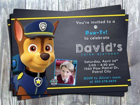 printable birthday invitations paw patrol paw patrol chase birthday party printable invitation