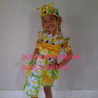 baju daur ulang butik fashion anak