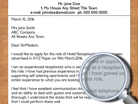 writing cover letter how to write a cover letter to a hotel with pictures