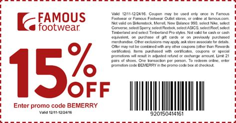 Office Depot Coupons Entire Purchase Footwear Coupon 15 Your Entire Order 12 11 2016