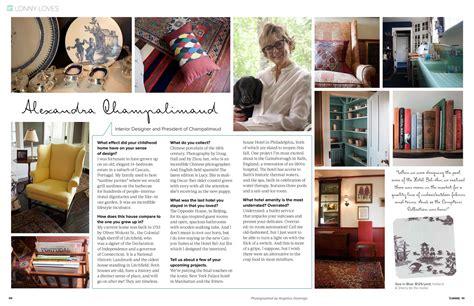 joliet pattern works inc july august 2013 lonny magazine lonny