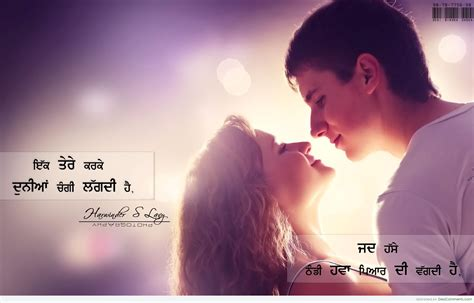 images of love in punjabi punjabi love pictures images graphics for facebook