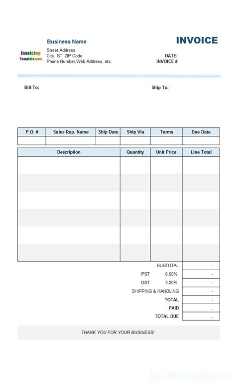 invoice template with long product description