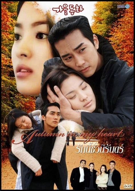 film korea endless love bahasa indonesia download drama korea endless love 2000 myusik mp3