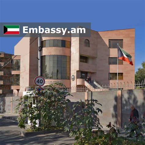 netherlands embassy kuwait map embassy of the state of kuwait in armenia