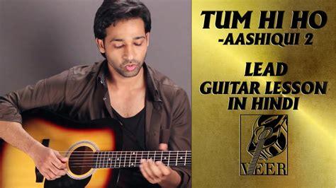 download mp3 tum hi ho hum tere bin ab reh nahi sakte lyrics chord mp3 3 70 mb