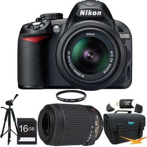 buydig.com nikon d3100 digital slr kit w/ 18 55mm and 55