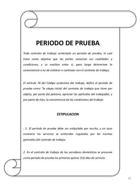 modelo carta terminacion contrato periodo prueba modelo carta terminacion contrato periodo prueba modelo