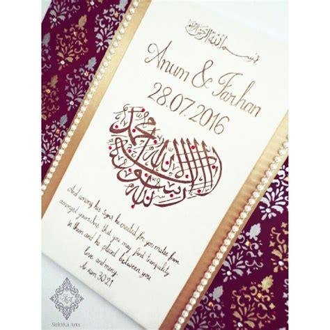 islamic pattern canvas islamic wedding canvas gift islamic canvas pinterest