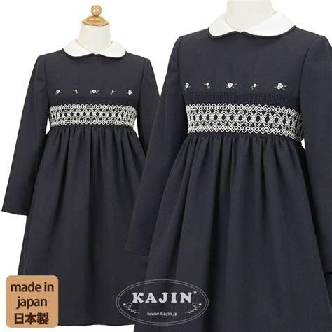 High Cabinet 120 Hg 120 Pf children formal wear shop kajin rakuten global market