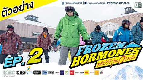 film frozen vietsub frozen hormones 1506 vietsub team drama and movie