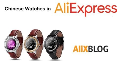 aliexpress alternative how to find cheap watches in aliexpress better than