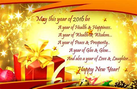 happy new year sms happy new year messages