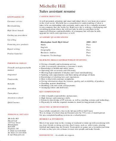 sample resume retail sales retail sales associate resume sample