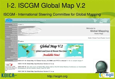 qgis tutorial ported to python using qgis and iscgm global map